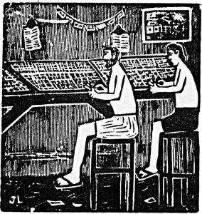 Oficina de Editoração Eletrônica